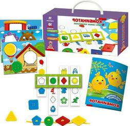 Combine Shapes Sorter Colors Puzzle For Little Kids Baby Puz