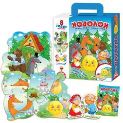 Kolobok The Loaf Russian Fairytale Puzzle For Little Kids Ba